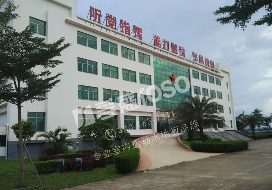 海南省海口市空军综合训练基地龙8国际平台入口馆运动龙8国际授权网站的铺设
