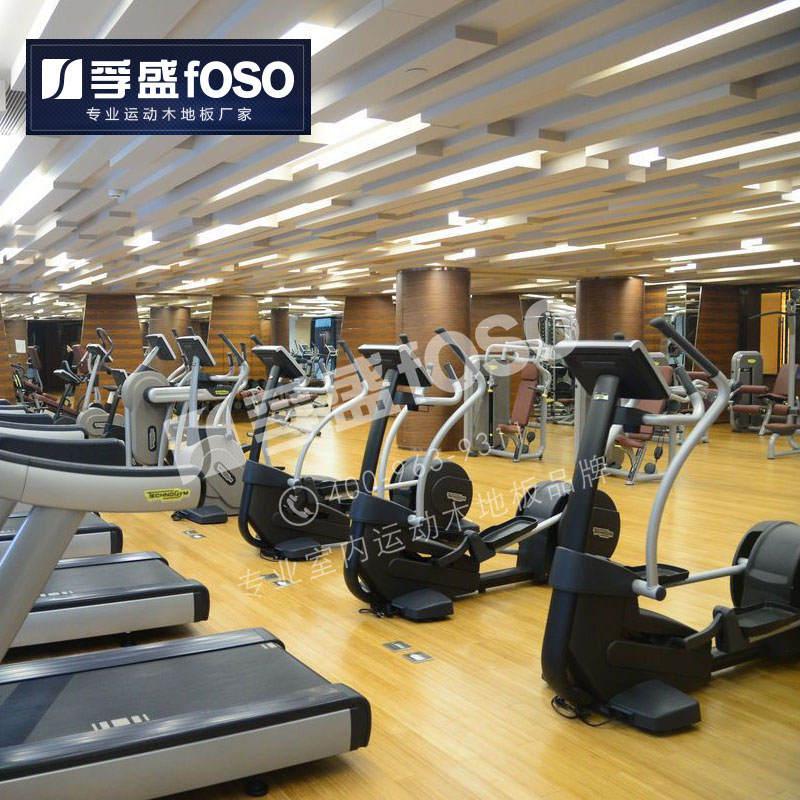 孚盛--健身房运动龙8国际授权网站