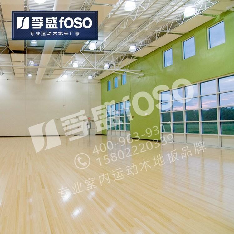 孚盛舞蹈教室运动龙8国际授权网站