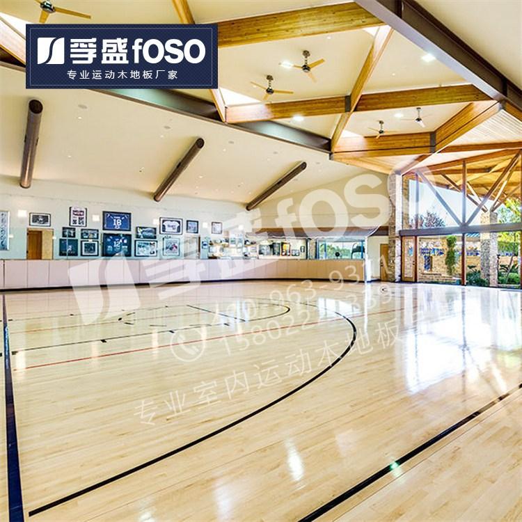 篮球场龙8国际平台入口龙8国际授权网站
