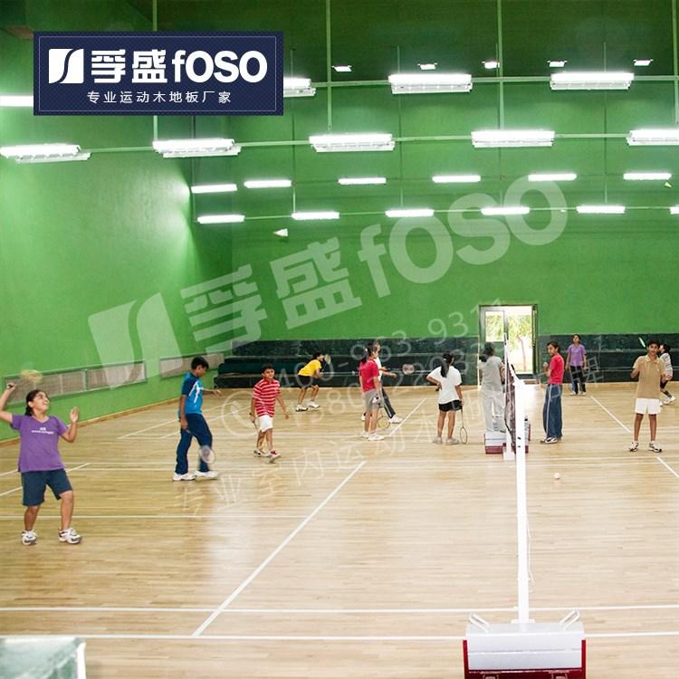 河南省郑州市二七区佳禾舞蹈教室施工完成