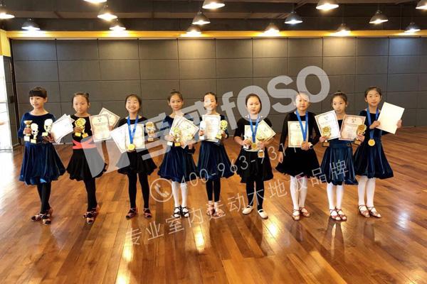 天津音乐学院舞蹈运动龙8国际授权网站铺设(图1)