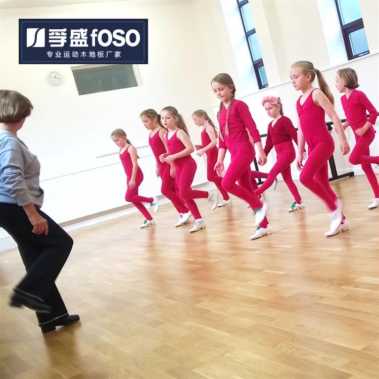 孚盛舞蹈教室运动龙8国际授权网站(图1)