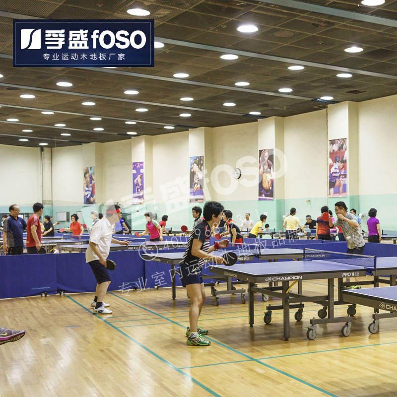 乒乓球馆龙8国际授权网站